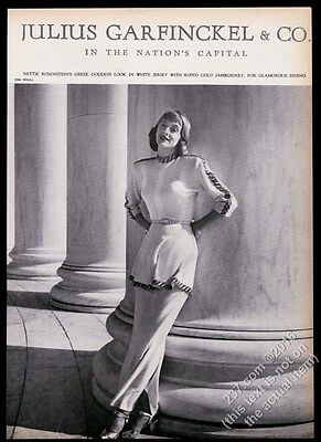 1946 Toni Frissell photo Julius Garfinckel Greek theme dress vintage print ad