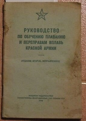 Book Russian Armed Forces War Soviet Physical Training Swim Crossings Red Army