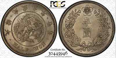 9 (1905) Korea 1/2 Won ~ 80% Silver ~ KM#1129 ~ PCGS Secure MS62