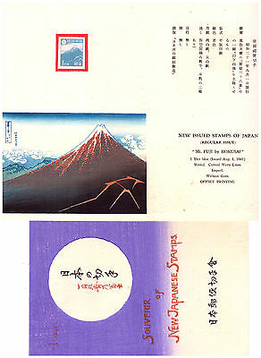 Japan Booklet.New Issue Of Japan Stamps. 1946. Mounted.  #2041