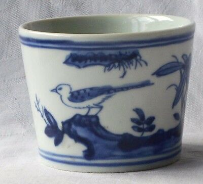 C20Th Chinese Blue And White Pot Decorated With Birds