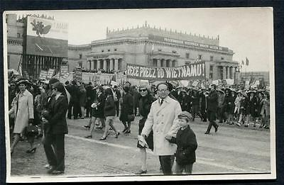 May 1968 Anti Vietnam War Protest March in Poland Photo