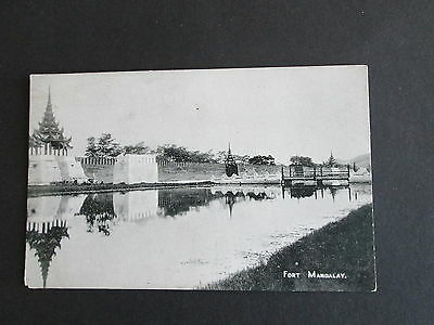 Fort Mandalay, Burma  - A Collectable Vintage Card