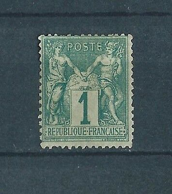 Timbre de France Sage type I N°61 Neuf* - Cote 175€