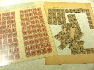 SPANISH COLONY, Puerto Rico, Complete Sheet & other OLD Stamps(broken up sheet)