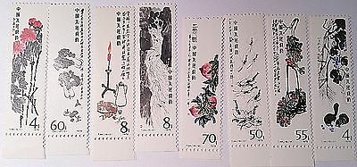 China T44 Selected Paintings Of Qi Baishi Mint Stamps.....worldwide Stamps
