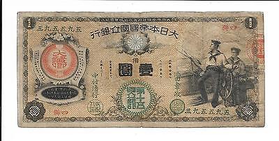 Japan, Great Imperial Japanese National Bank - 1 Yen, nd (1877). Good VF. Rare.