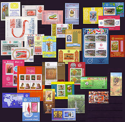 INDONESIEN - 30 Blocks aus 1961-1997 **/postfrisch (ca. € 350.-*)