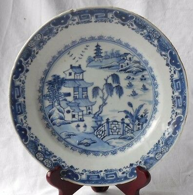 C18Th Chinese Blue And White Plate Decorated Fence Lake Temple Pattern & Border