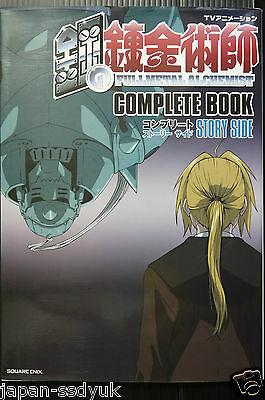 JAPAN Fullmetal Alchemist Complete Book Story Side