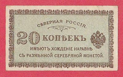 1919 North Russia (Chaikouskii Gov.) 20 Kopek Note