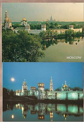 2 AK Klöster in Russland: New Maiden Convent, Novodevichy
