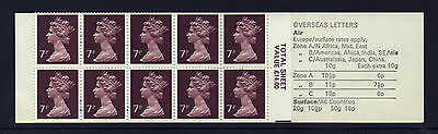 GB Stamps 1977 70p Folded Booklet FD1B