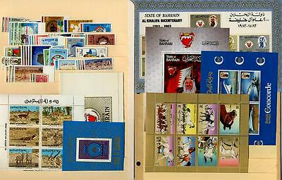 BAHRAIN Sc.# 126//L3 Stamp Collection Scarce S/S, Early Issues