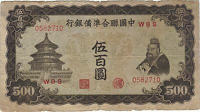 1943 500 Yuan Federal Reserve Bank Of China Banknote Note Money Bill Cash Wwii
