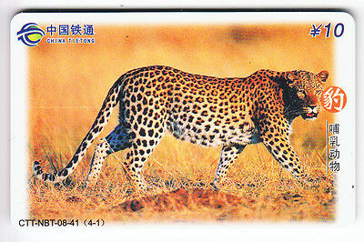Asie  Telecarte / Phonecard .. Chine 10Y Tietong Leopard Panthere Panther
