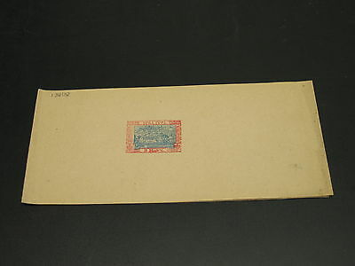 Montenegro old mint wrapper *13808
