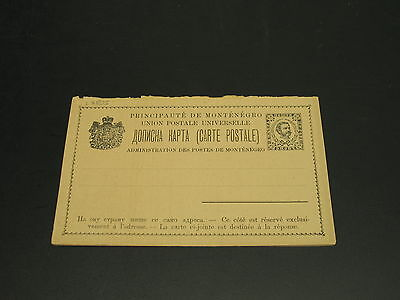 Montenegro old mint double postal card faults *13805