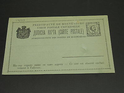 Montenegro old mint postal card faulty *13803