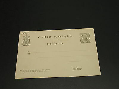 Luxembourg old mint postal card *12536