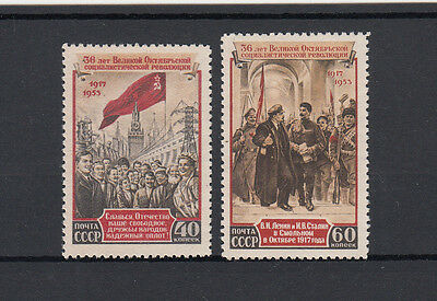 Russia:1953 33th Anniversary.Russian Revolution set of 2 stamps. MUH/MNH. Cheap