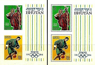 Bhutan 1964 Olympic Games Tokyo Souvenir Sheets. Perf/Imperf. MNG  #923