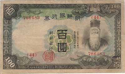 1947 100 Won South Korea Currency Banknote Note Money Bank Bill Cash Asia Rare