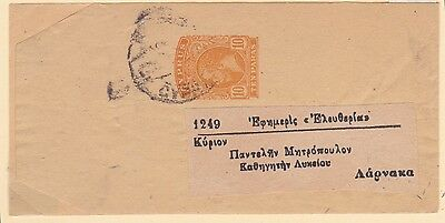 CYPRUS c1920 KGV 10 paras Postal Stationery Wrapper - Fine Used Scarce