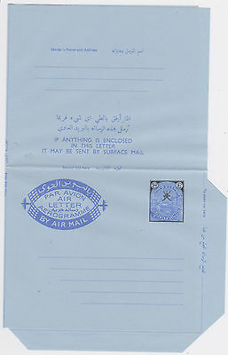 MUSCAT & OMAN 20P MINT AIRLETTER SHEET 1960s
