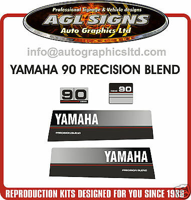 YAMAHA 90 HP OUTBOARD DECAL SET, Precision Blend