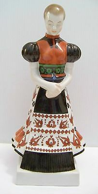 Herend Hungary Country Lady Costumed Folk Wedding Party Figurine 11 7/8 inch