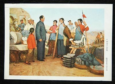 All For The Front Lines Chinese Cultural Revolution Propaganda Mini Poster