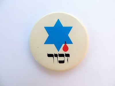ISRAEL United Jewish Appeal UJA Blood Drive Peace Cause Pinback Button 1970s era