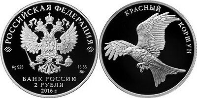 2016 Russia 2 R Silver Proof Coin Red Kite