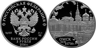 2016 Russia 3 R Silver Proof Coin Tercentenary of the Foundation of Omsk City
