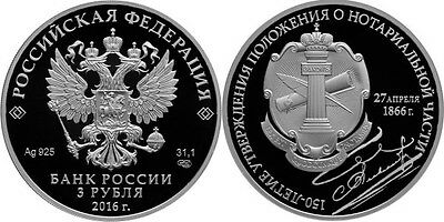 2016 Russia 3 R Silver Proof Coin Notarial System in Russia