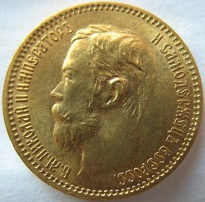 1902 AP Russian Gold 5 Roubles