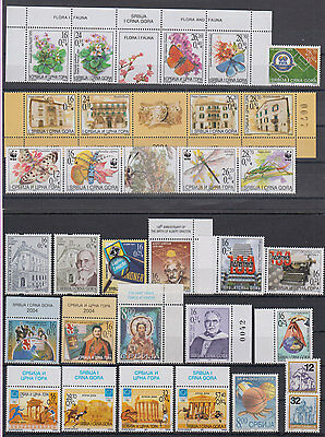 Yugoslavia SCG NOT COMPLETE YEAR SET 42 stamps + 2 mini sheets 2004 MNH **