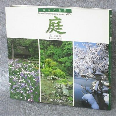 JAPANESE GARDEN NIWA The World of Art Book Design Pictorial Photo Book *