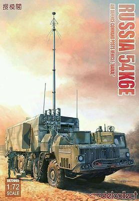"""MODELCOLLECT UA72095 Russian 54K6E """"Baikal"""" Air Defence Command Post in 1:72"""