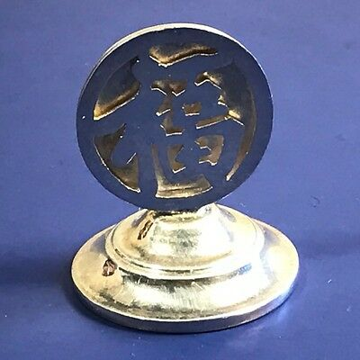 Sammy Sterling Silver Place Business Card Holder Hong Kong China Antique Symbol