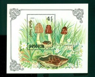 Mongolia Scott #2094 MNH Mushrooms Flora CV$5+