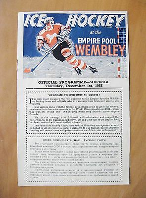 WEMBLEY LIONS v RUSSIA USSR SOVIET UNION 1955 *Ice Hockey Programme In VG Cond*