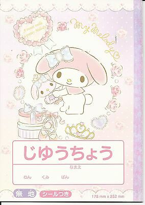 Sanrio My Melody Notebook Blank Sheets With Stickers