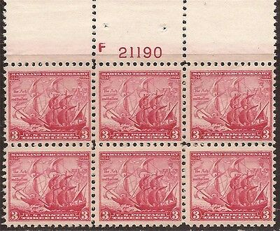 US Stamp - 1934 Maryland Tercentenary - Plate Block of 6 Stamps #736