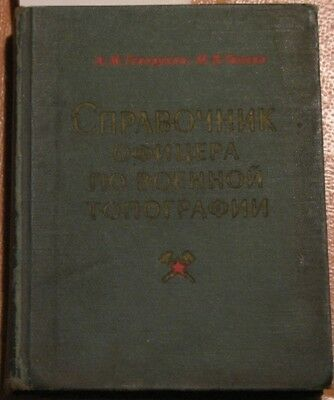 Russian Book Military Topography Soviet USSR Army Map Military Soviet Officer