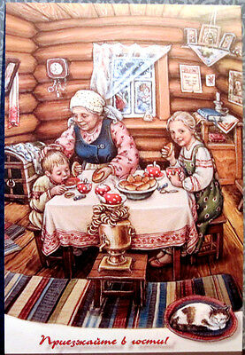 """Russian postcard """"COME FOR A VISIT!"""", artisticly presented country scene"""