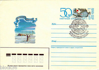 1987 Soviet Russian FDC letter cover 50 YRS TO SCIENTIFIC STATION NORTH POLE #2