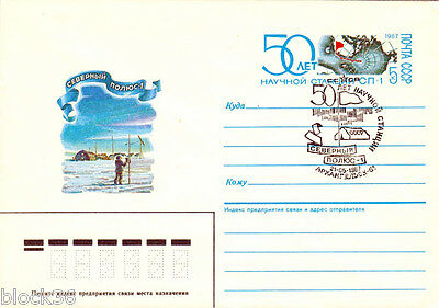 1987 Soviet Russian FDC letter cover 50 YRS TO SCIENTIFIC STATION NORTH POLE #1