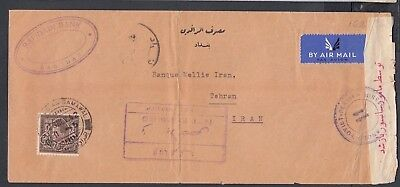 Iraq 1942 Wwii 'not Examined' Airmail Rafidain Bank Cover As-Samawal To Persia
